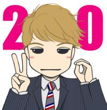 20shingo