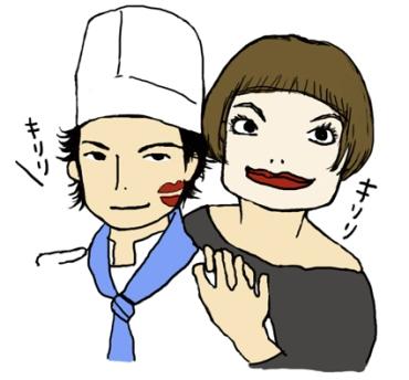 shingoro