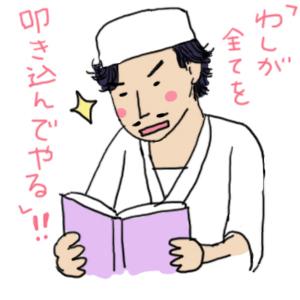 hanamatsuri1