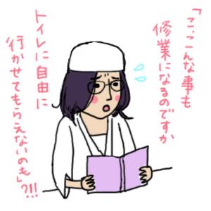 hanamatsuri2