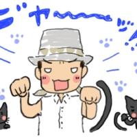 9月29日東京ドーム、ニュアンスレポ