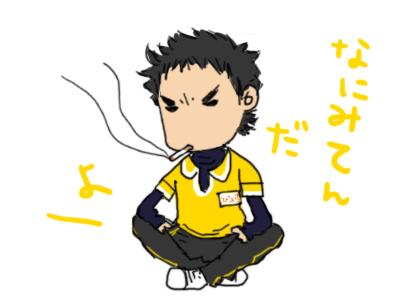 tokkurihikoichi