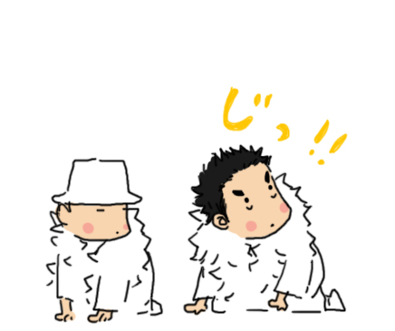 gift6