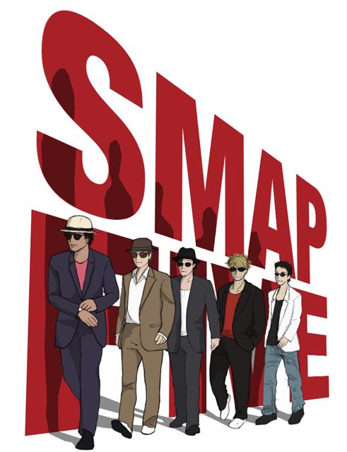smap5