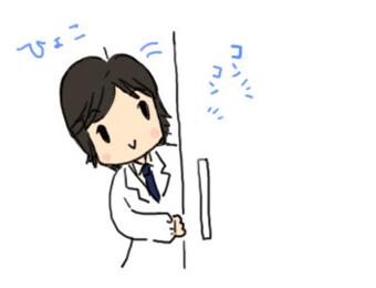 natsume4