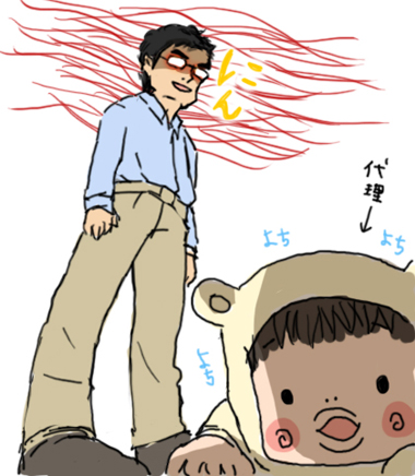 maruyama_2