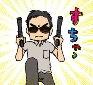 maruyama_3