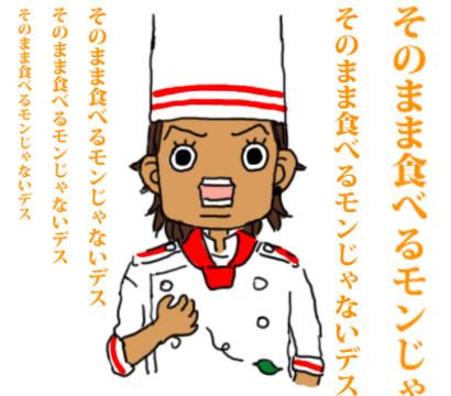kimura_kusa