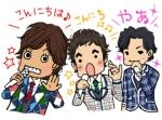 ongaku_no_hi_2013-4