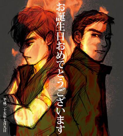 sukune&hikoichi