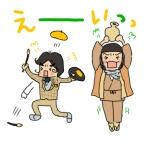 goldshintsuyo3
