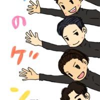 50GO★SMAP -50 SINGLES- Disc5★元気な君が好き!