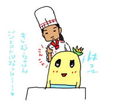 nashi2