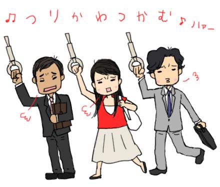 tsurikawa
