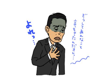 heromatsushigesan