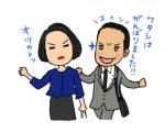 kohisan&yosan