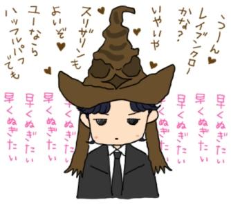 kumiwakegoro