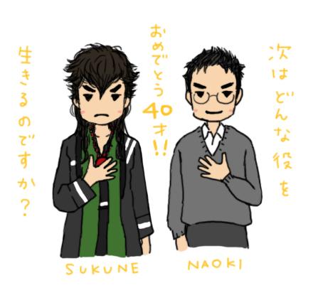 tsuyoshi40