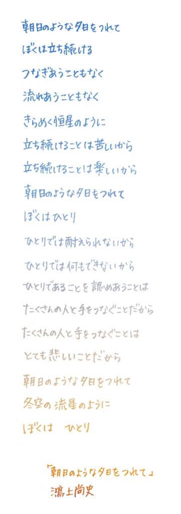 asahinoyouna