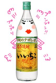 iichiko-san