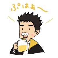 バタービールのたしなみかた講座
