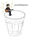tsuyopon_cup
