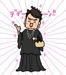 ally-san