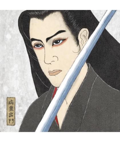 izumoukiyoehu