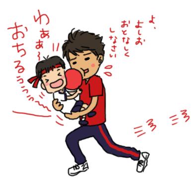 imhome_syougaibutsu2
