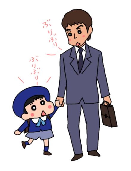 nohataku