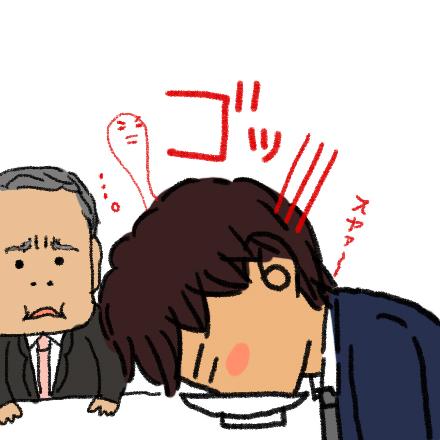 bucho&hisashi