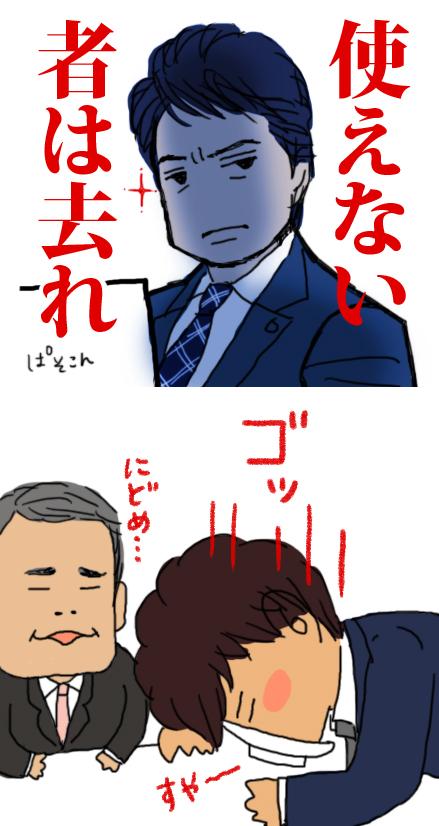 kurohisashi