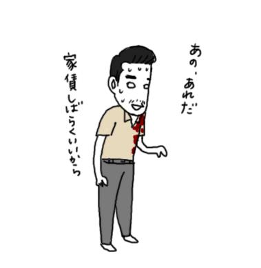 ooyasan