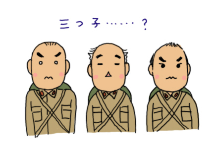 mitsugo1