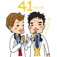 つよぽんおたんじょうびおめでとう!!