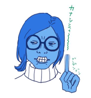 kanashimi2