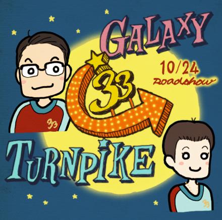 galaxy33-2