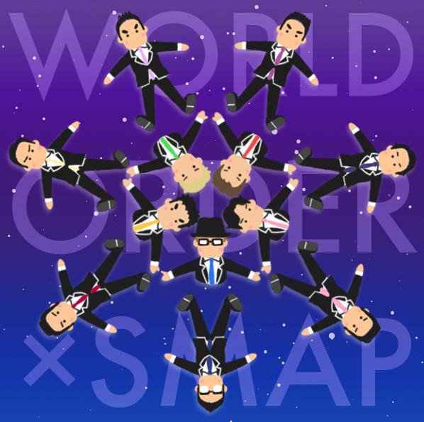 world_smap