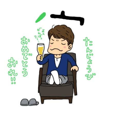 BD_shingo