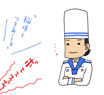 sma-sma0118-2