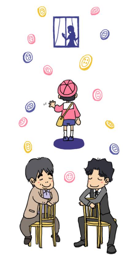 one-san