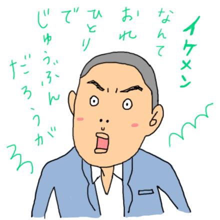 yoshiyoshi2