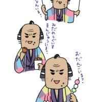 劇団☆新感線「乱鶯」感想おえかき★