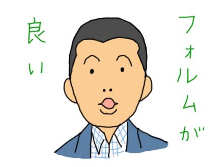 kazoku3