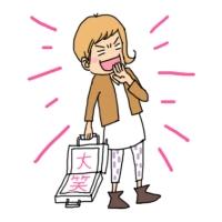 「イントレランスの祭」命短し、恋せよ乙女!