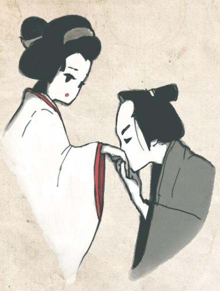sonezaki