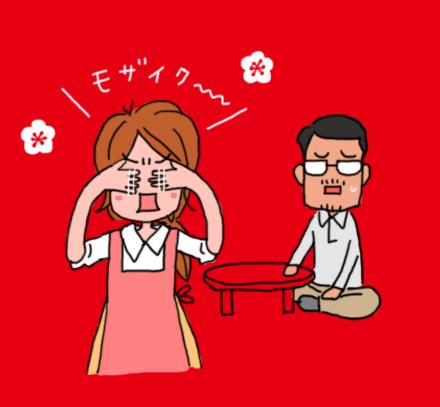 omotenashi21