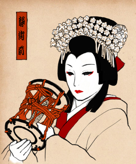 sizukagozen1