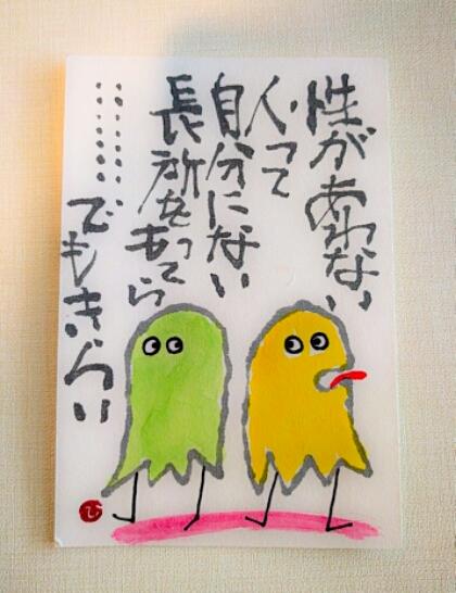 yamada_kiyoharu