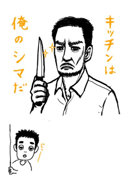 okotomeshi11